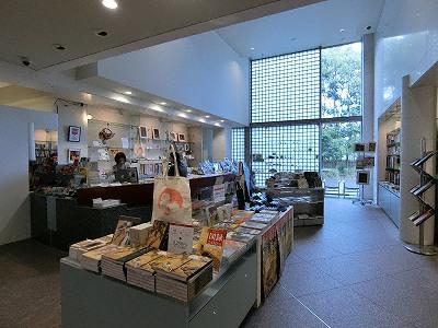 京都国立近代美術館ミュージアムショップ