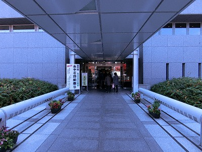 みやこめっせ(京都市勧業館)西入口