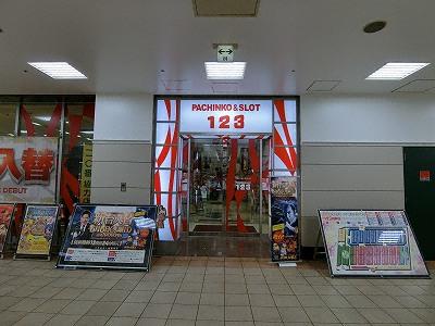 ビエラ神戸奥のパチンコ屋神戸123