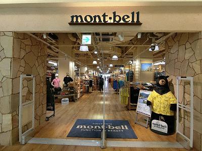 モンベル ALBi大阪駅店