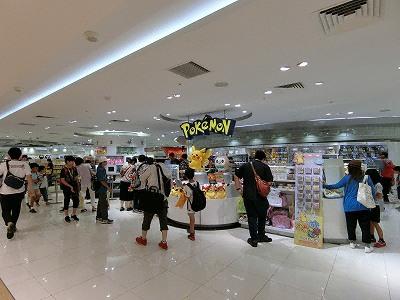 大丸梅田店13Fのポケモンセンターオーサカ