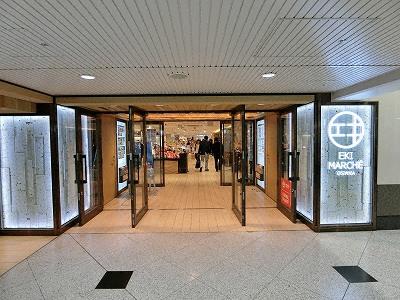 エキマルシェ大阪キッチン入口