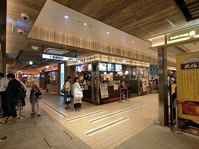 エキマルシェ大阪・カフェダイニング