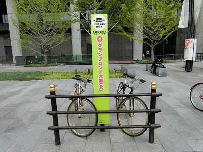 うめぐるバス・グランフロント大阪北バス停