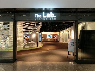グランフロント大阪北館ナレッジキャピタルThe Lab.