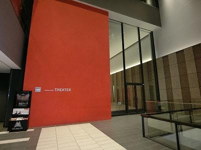 グランフロント大阪北館ナレッジシアター