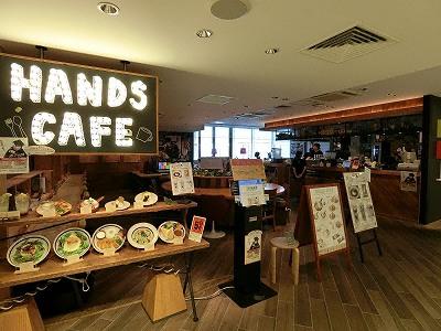 東急ハンズ梅田店10Fハンズカフェ(HANDS CAFE)