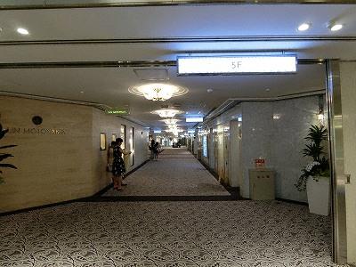 >阪急17番街