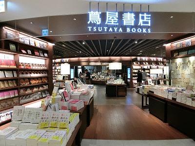 ルクア イーレ(Lucua 1100)9F梅田蔦屋書店