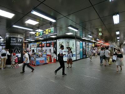 ヨドバシ梅田のB1入口