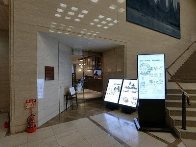 神戸市立博物館カフェレストラン デコボコ茶房