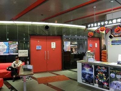 神戸市立青少年科学館プラネタリウム