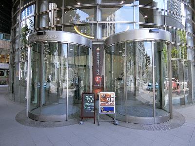 神戸らんぷミュージアムのあるクリエイト神戸ビル入口