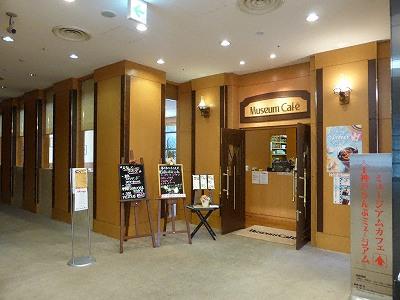 クリエイト神戸2F神戸らんぷミュージアムカフェ