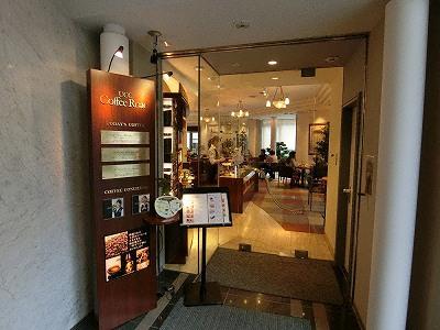 UCCコーヒー博物館喫茶店 UCC Coffee Road