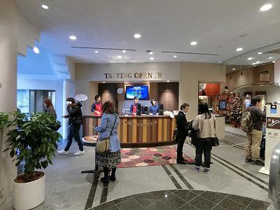 UCCコーヒー博物館のテイスティングコーナー
