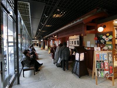 京都文化博物館ろうじ店舗