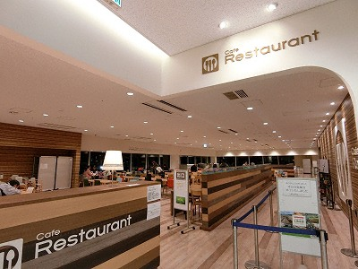 京都鉄道博物館レストラン