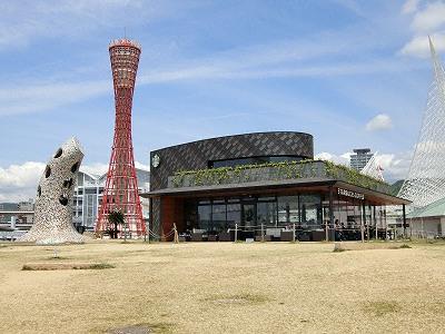 スターバックス神戸メリケンパーク店とオルタンシアの鐘