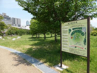 神戸震災復興記念公園(みなとのもり公園)語り継ぎ広場