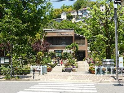 諏訪山公園の麓の花と緑のまち推進センター