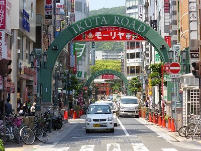 生田ロードは生田神社の参道