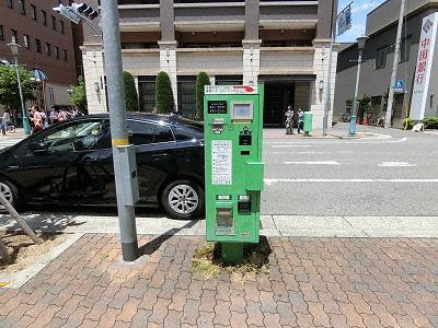 パーキングチケット発給機(栄町通)