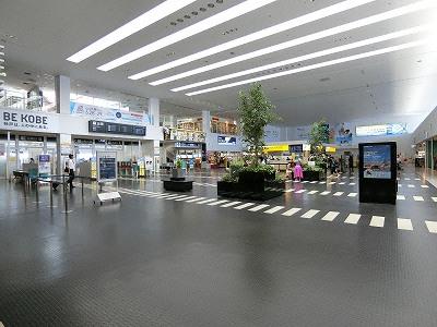 神戸空港2F出発ロビー