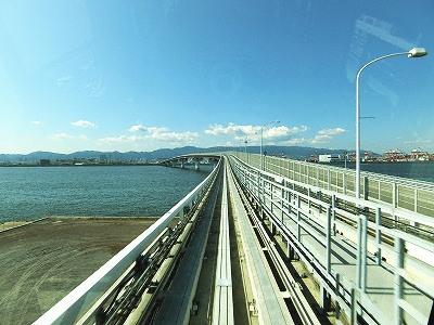 神戸空港島連絡橋スカイブリッジ