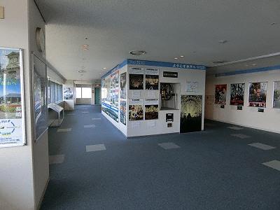 神戸市役所24F展望ロビー