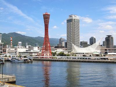 神戸ポートタワーとホテルオークラ神戸