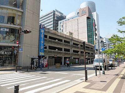 神戸国際会館南側の立体駐車場・磯上モータープール