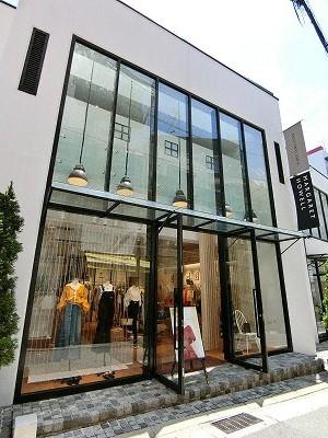 神戸バル別館ANGLOBAL SHOP (アングローバルショップ)