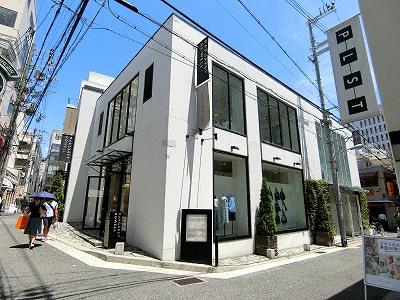 神戸バル別館MARGARET HOWELL(マーガレット・ハウエル)