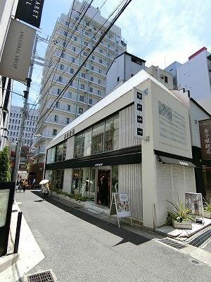 神戸バル別館PLST(プラステ)