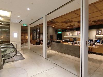 スターバックスコーヒー神戸BAL店