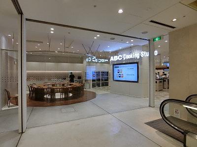 ABCクッキング神戸BALスタジオ