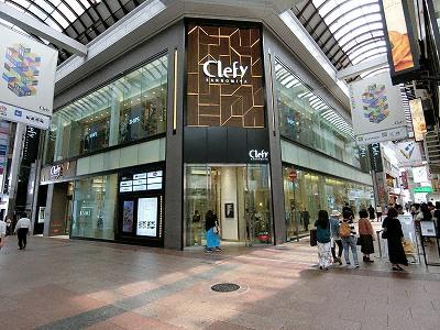 三宮本通商店街のクレフィ三宮
