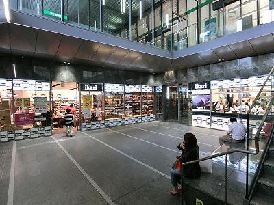 三宮ビル北館地下いかりスーパー神戸三宮店