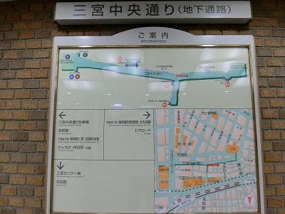 メリケンロードの大丸神戸店前スクランブル交差点
