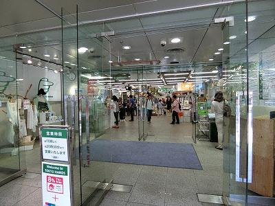 東急ハンズ三宮店1F