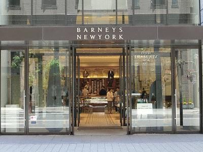 神戸旧居留地25番館のバーニーズ ニューヨーク神戸店