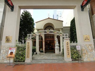 入場無料の神戸風月堂ミュージアム