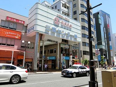 神戸三宮センター街3丁目西口