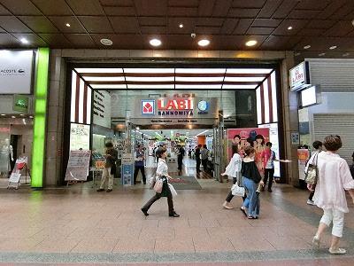 LABI三宮(ラビ三宮)