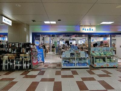 ラビ三宮B1のPLAZA三宮店