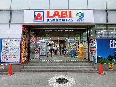 LABI三宮(ラビ三宮)三宮本通商店街口