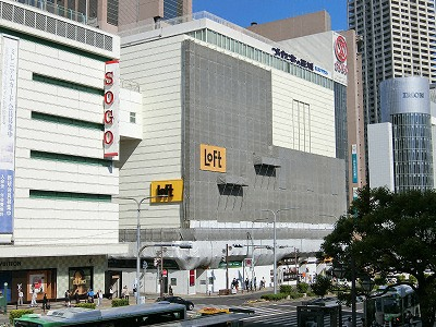 そごう神戸店新館(神戸ロフト)