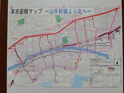 神戸元町からの津波非難マップ~山手幹線より北へ~