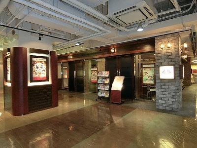 新神戸オリエンタル劇場(新神戸オリエンタルシティ2F)